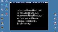 最新  PS2 火影忍着 究极觉醒2 教程