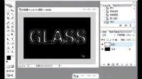 PS案例教程-31.玻璃字的制作-淘宝店:千惠屋