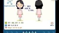 韩语学习视频教程 FLASH版 第46课
