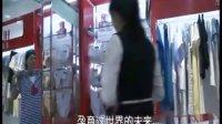 惠葆孕妇装品牌展播