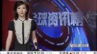 韩国多个主要网站遭到黑客攻击