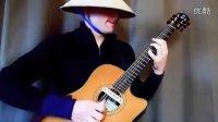 河南濮阳徐福成推荐:瞧人家吉他玩的