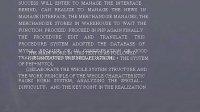 网上购物系统设计,(开题报告,需求分析,数据流程图,E-R图,文献综述)