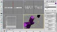 3dmax室内设计(8)