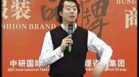 视频: 中华讲师网 总代理如何指导加盟商订货