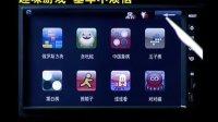 汇丰泰公司酷歌牌娱乐导航操作指南-3