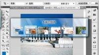 [PS]photoshop CS3 实例教程 12裁切.旋转裁切.透视裁切.proposter.裁切工具