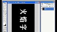 [PS]Photoshop  滤镜详解 视频教程 37(21互联出版)