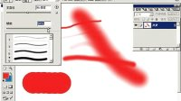[PS]Photoshop全套视频教程_PS教程_PS学习第16集