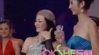 玩美网:第59届世界小姐中国区总决赛——冠亚季军颁奖礼(清晰)