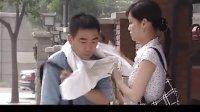 杨光的快乐生活 第二部 03