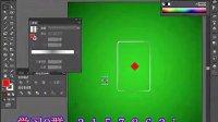 AI视频教程_AI教程_AI实例教程_UI篇_透明扑克牌 标清