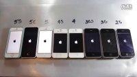 各代苹果手机(IPhone5S 5C 5 4S 4 3Gs 3G 2G)操作响应速度对比