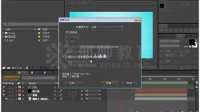 AE基础教程AE教程AE视频教程AE如何搜集文件