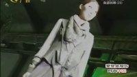 时尚中国 2009 时尚中国 091108 第18届中国真维斯杯休闲装设计大赛郑凌雅作品《RECOMBINATION》