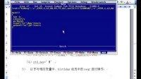 全国计算机等级考试二级C语言教程(204)(14-<font style='color:red;'>2-9</font>)