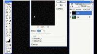 [PS]Photoshop  滤镜详解 视频教程 16(21互联出版)