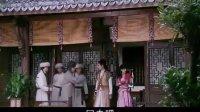 DVD.2009年.仙剑奇侠传3.第二十一集