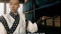 康熙秘史 01