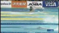北岛康介的蛙泳比赛水下水面动作合辑