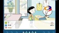 韩语学习视频教程 FLASH版 第41课