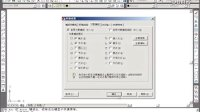 CAD教程|最新CAD视频教程|CAD教程实例视频教程★★实例1.2