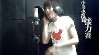 王小恺 为亚运激情献唱 原创歌曲《太阳公公》