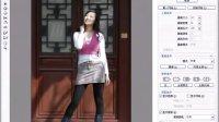 【PS人物照片处理技法视频教程36集】07 让MM腰变得更纤细
