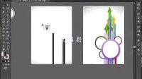 AI视频教程_AI教程_AI实例教程_海报设计篇_箭头
