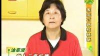锅塌豆腐  人参的学问  核桃酥  海鲜冻货批发地  巧做鱼丸20100126