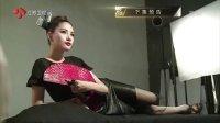 赢在中国蓝天碧水间 2013 131007期预告 两队为MGPIN品牌做平面广告