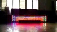 视频: 欢迎吐鲁番加盟LED无线遥控动画屏QQ1061407864