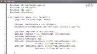 c GUI与Qt教程-8-同步工具和布局