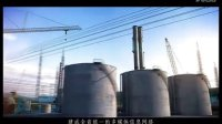 城市规划动画、三维动画—湖南2020经济展 美景创意专业制作