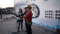 丁香花 男女二重唱 帅哥2 银行职员 美女3 南药大 大三学生 吉他伴奏 TONY CHENG 20