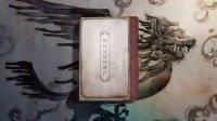 [HYSUB][KEMONO NO SOUSHA ERIN][44]