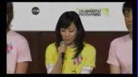 090625 NEWS 24テレビ