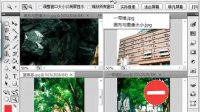 [PS]photoshop CS3 实例教程 08窗口菜单.调板.调板井.全屏模式.工作区