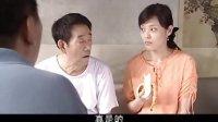 杨光的快乐生活 第二部 01