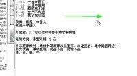 视频: 2小时学会五笔02一级简码 干粉搅拌机http:www.xinyangshenghua.com