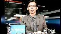 """今日评论:新华网、新浪网调查-网民最关注的""""五大热点话题"""" 110303 马后炮"""