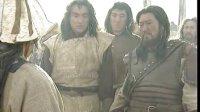 成吉思汗 11