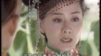 太祖秘史33