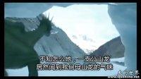 龙的世界 [完整版中文字幕]