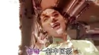 MTVktv视频在线播放《中国茶》-陈思思-wo99.wmv