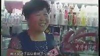 视频: 赤峰电视台报道买多网QQ457581946