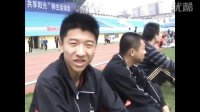 【TigerMan_Shine 出品】东北大学 第一届触摸式橄榄球比赛