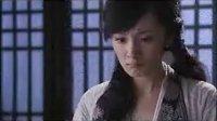 神话电视剧【仙剑奇侠传三】09集.