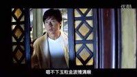 【HYL】成龙电影全集【特务迷城】高清版