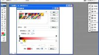 [PS]ps4(photoshop cs4)11使用渐变编辑器